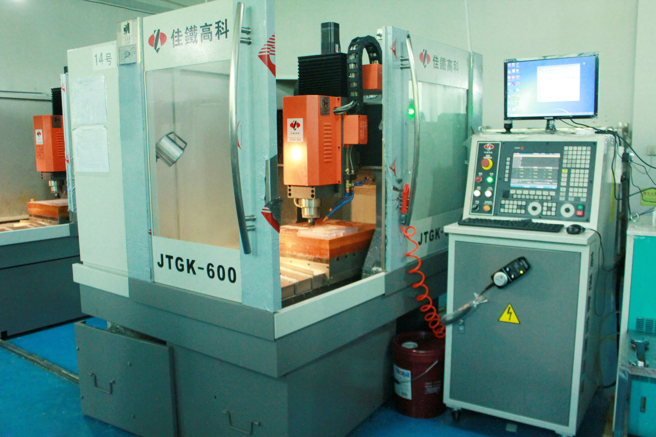 CNC设备