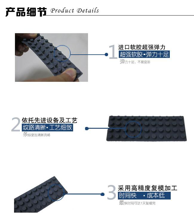 软胶手板细节