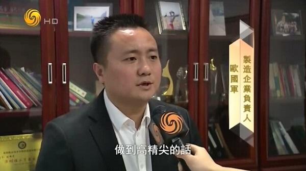深圳手板模型加工厂欧国军先生