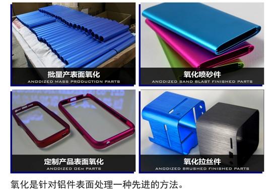 铝合金手板模型加工