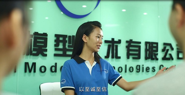 深圳手板厂服务