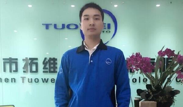广州手板厂业务经理