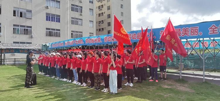 深圳手板加工厂活动