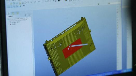 铝合金外壳手板编程