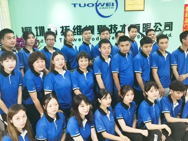 深圳手板工厂